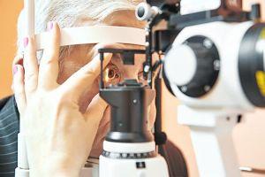 doencas oculares pressao ocular 1